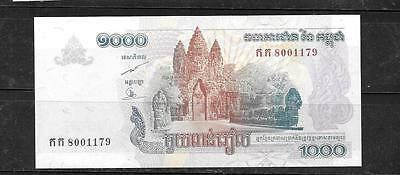 CAMBODIA #58a 2005 1000 RIELS UNC MINT BANKNOTE PAPER MONEY CURRENCY BILL NOTE