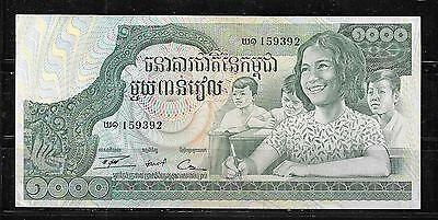 Cambodia #17 1973 Au-Unc  Old 1000 Riels Banknote Paper Money Currency Note