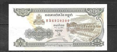 CAMBODIA #42b 1998 UNC MINT 200 RIELS BANKNOTE PAPER MONEY CURRENCY BILL NOTE