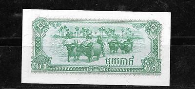 CAMBODIA #25a 1979 UNC MINT OLD KAK BANKNOTE PAPER MONEY CURRENCY BILL NOTE