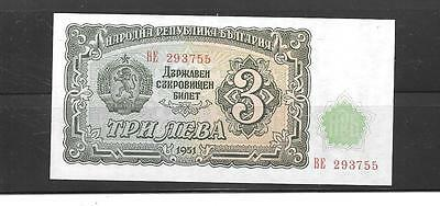 BULGARIA #81a 1951 UNC MINT 3 LEVA OLD VINTAGE BANKNOTE NOTE PAPER MONEY