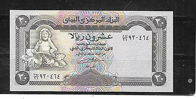 YEMEN #26b 1990 UNC MINT 20 RIALS BANKNOTE PAPER MONEY CURRENCY BILL NOTE