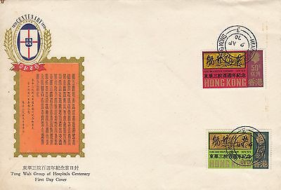Stamps 1970 Hong Kong Tung Wah Centenary pair on private cachet first day cover