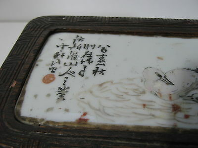 Antique Oriental Chinese Box Ceramic Panel Script Characters