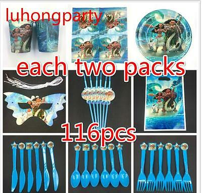 1set 116pcs moana paper cup plate fork spoon kids birthday party decoration gift