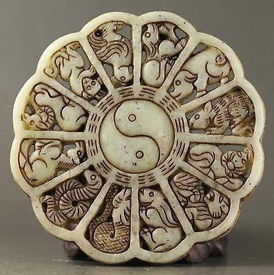 Chinese old jade hand-carved zodiac design pendant 2.7 inch