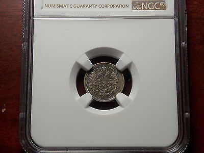 1890 Russia 5 kopeck silver coin NGC MS-62  Blue/gold toning