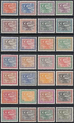 Saudi Arabia 1964/70 ** Mi.169/B194 SG529/56 Definitives Gas Oil Plant [sfm248]