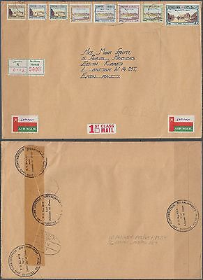 1982 Oman R-Cover to England, Muscat Harbour Hafen Definitives [bm045]