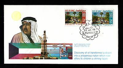 15486-KUWAIT-FIRST DAY COVER  ARABIAN GULF KUWAIT.1979.Discovery transformed.