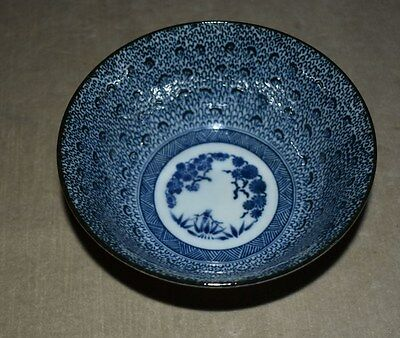 Lovely Vintage Large Hand-Painted Blue And White Porcelain Rice Bowl – Signed
