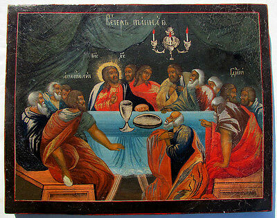 19th CENTURY ANTIQUE RUSSIAN ICON OF LAST SUPPER