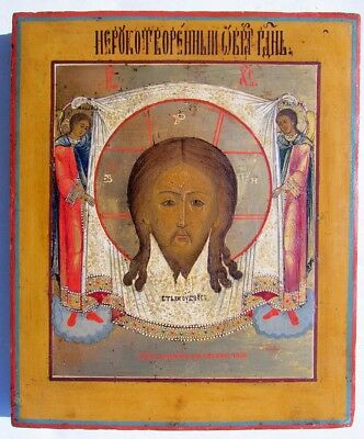 19th CENTURY ANTIQUE RUSSIAN ICON OF JESUS - HOLY FACE