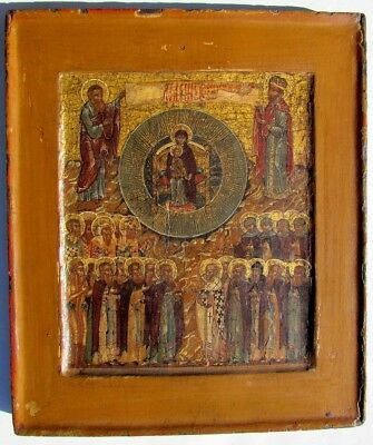 17th CENTURY ANTIQUE EXTREMELY RARE RUSSIAN ICON of MOTHER OF GOD of AKATHIST