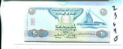 United Arab Emirates 2009 20 Dirhams Currency Note Cu 2364J