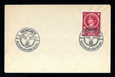 14907-GERMAN EMPIRE-MILITARY NAZI COVER Munchen.HITLER.1944.WWII.DEUTSCHES REICH