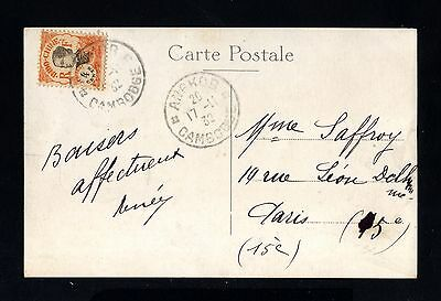 15540-CAMBODIA-OLD RARE!! POSTCARD ANGKOR to PARIS (france) 1932.Cambodge.temple