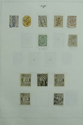 Lot 27042 Collection stamps of Colombia 1867-1978.