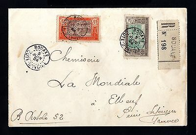 15290-COTE D´IVOIRE-REGISTERED COVER BOUAKE to FRANCE.1924.French Colonies