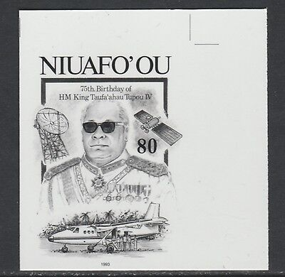 Tonga Niuafo'ou 3697 - 1995 75th Birthday of  King B&W PHOTOGRAPHIC  PROOF