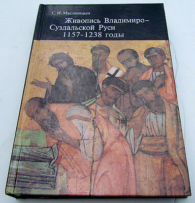 ANCIENT RUSSIAN PAINTINGS ICONS FRESCOES from 1157-1238 ILLUSTRATED BOOK