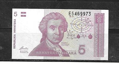 CROATIA #17a UNUSED MINT 5 DINARA BANKNOTE NOTE BILL PAPER MONEY CURRENCY