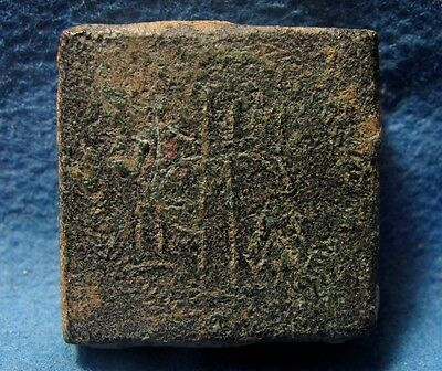 BYZANTINE 5-7 centuries AD. Æ 1 Ounce / Uncia scale weigh, with Christian CROSS.