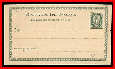 1880S Norway 6 Ore Green Mint Postal Stationery Reply Card Pin Holes At Left