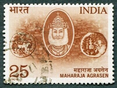 INDIA 1976 25p red-brown SG824 used NG Maharaja Agrasen Commemoration #W25