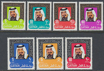 Qatar 1977 ** Mi.715/21 Freimarken Definitives