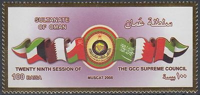 Oman 2008 ** Mi.650 GCC-Sitzung Meeting Flaggen Flags
