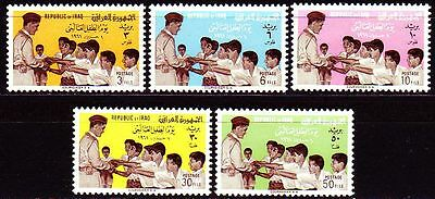 Irak Iraq 1961 ** Mi.307/11 Weltkindertag Children's Day