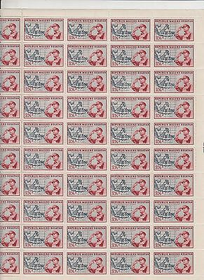 Stamps Maluku Selantan Indonesia 2&1/2r 5th anniversary pacific liberation