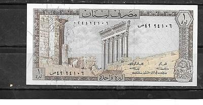 LEBANON #61b UNC MINT OLD 1974 LIVRE BANKNOTE PAPER MONEY CURRENCY BILL NOTE