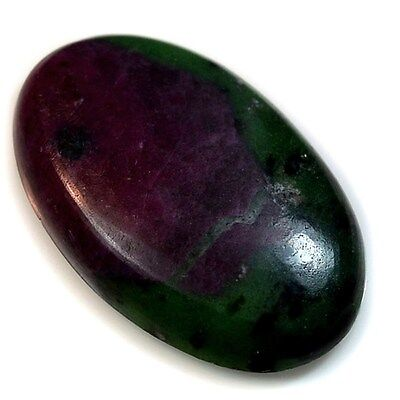 54.5Ct Natural Ruby in Zoisite (35mm X 22mm) Cabochon