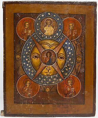 Old Antique Russian Icon of  All Seeing Eye, 19th c