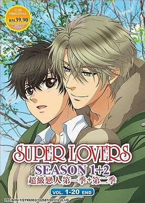 SUPER LOVERS Box Set | S1+S2 | Eps. 1-20 | Engl. Subs | 2 DVDs (VS0133)-LU
