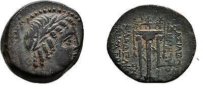 Ancient Greece 146-138 BC Seleukid Demetrios II Nikator Æ Bronze Apollo Tripod