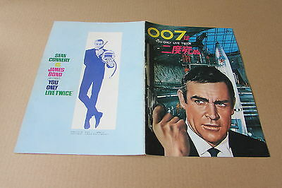 You Only Live Twice Connery Bond Program From Japan (Type 2)  (June 8)