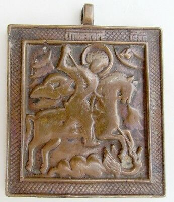 ANTIQUE 1700s RUSSIAN COPPER-BRONZE ICON OF ST.GEORGE