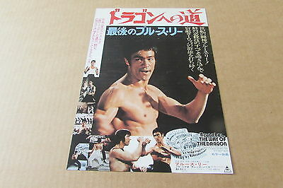 Bruce Lee Way Of The Dragon Flyer From Japan (Auction)