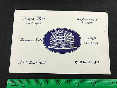 Damascus Syria Omayad Hotel Map Advertising Pamphlet Card Mid East