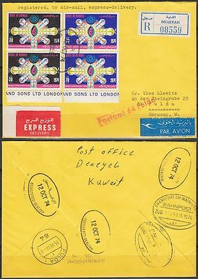 1974 Kuwait Express-R-Cover to Germany, scarce DEAEYAH label and cds [bl0193]