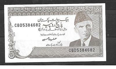 Pakistan #38 1983 Uncirculated Old 5 Rupees Banknote Paper Money Currency Note