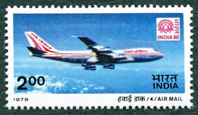 INDIA 1979 2r SG945 mint MNH FG India 80 Stamp Exhibition 2nd issue #W26