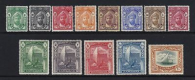 Zanzibar 1936 set of 13 - mounted mint £110
