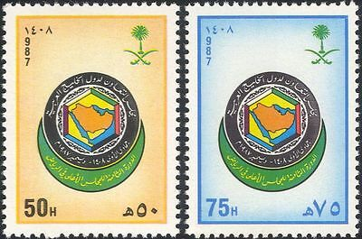Saudi Arabia 1987 Gulf Co-operation Council Meeting/Emblem/Map 2v set (n31553)