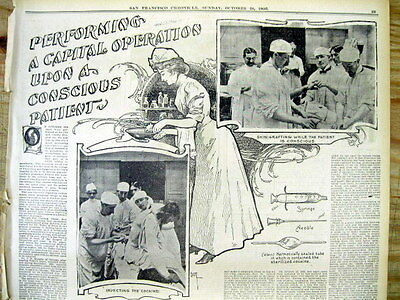 1900 newspaper Illus poster EARLY USE of COCAINE as LOCAL ANESTHESIA in MEDICINE