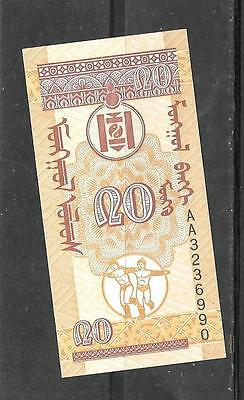 Mongolia #50 1993 Uncirculated Mint 20 Mngo Banknote Note Bill Currency