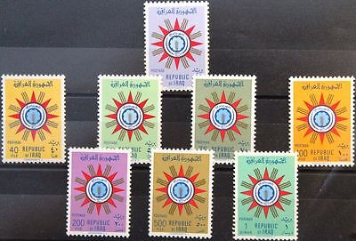 IRAQ IRAK 1959 276-83 Wappen der Republik Coat of Arms of the Republic MNH